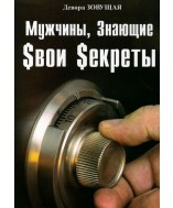 photos_541a950342fe8.jpg