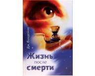 photos_53020b57c6259.jpg