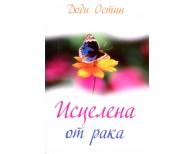 photos_5433b2a30b902.jpg